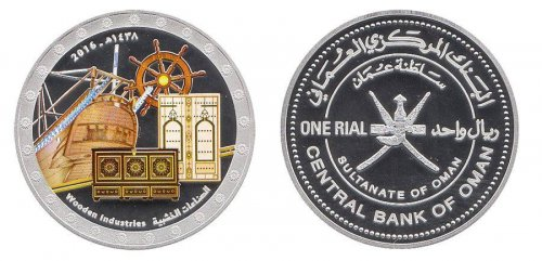 Oman 1 Rial, 28 g Silver Coin, 2016, Mint, Craft Wooden Industries