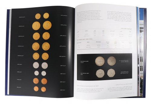 Oman - Muscat History of Modern Currency In Sultanate Book, 2014, Central Bank