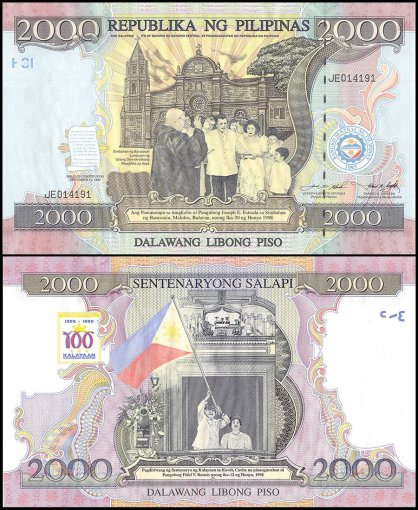 Philippines 2,000 (2000) Piso, 1998, P-189a, UNC, Commemorative Centennial Album