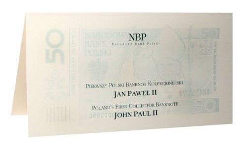 Poland 50 Zlotych, 2006, P-178, UNC, Pope Jon Paul II, Birthday Serial # 2027