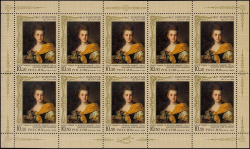 Russia 2 Full Stamp Sheets Rokotov Paintings, 2010, SC-7202-03, MNH