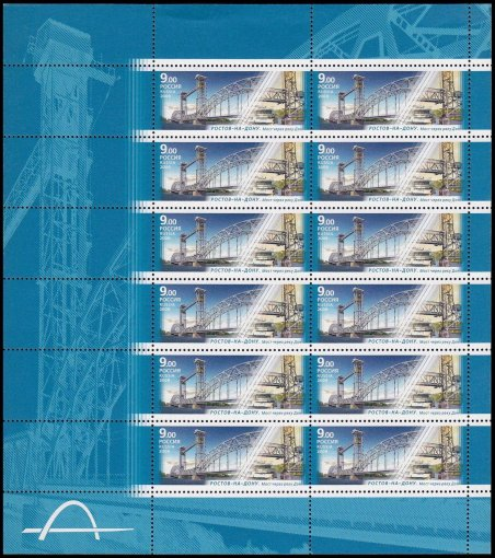 Russia 4 Full Stamp Sheet Bridges, 2009, SC-7159-62, MNH