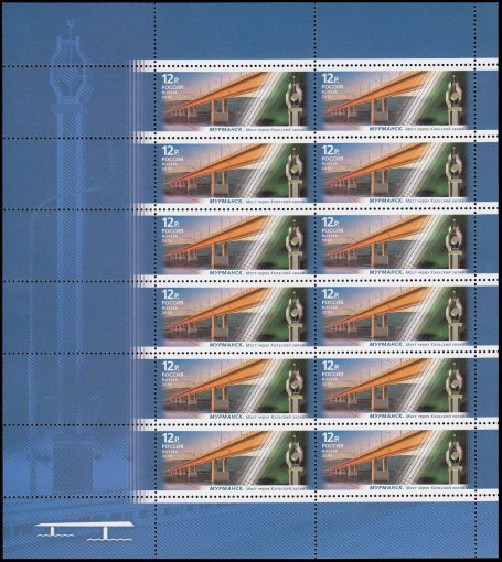 Russia 4 Full Stamp Sheet Bridges, 2010, SC-7239-42, MNH