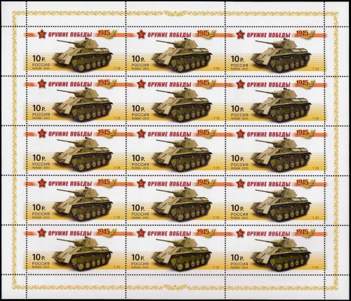 Russia 4 Full Stamp Sheet World War 2 Victory Weapon Tanks, 2010, SC-7208-11,MNH