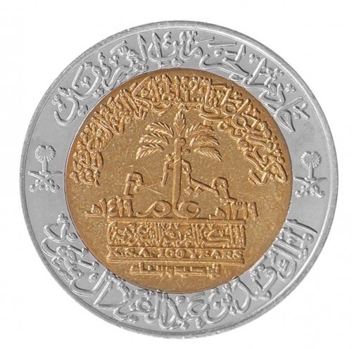 Saudi Arabia 1 Riyal / 100 Halalah,5.7 g Bi-Metallic Coin,1999-1419,KM # 67,Mint
