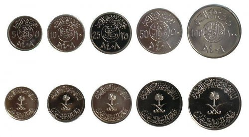Saudi Arabia 5 - 100 Halala CuNi 5 Pieces (PCS) Coin Set, 1987, Mint, Kingdom