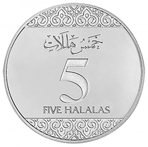 Saudi Arabia 5 Halala, 2.4g Copper Coated Steel Coin,2016,KM#74,Mint,King Salman