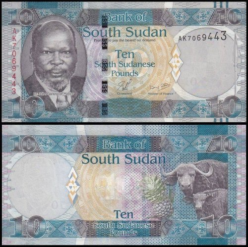 South Sudan 1 - 100 Pounds 6 Pieces (PCS) Full Set, 2011, P-5-10, UNC