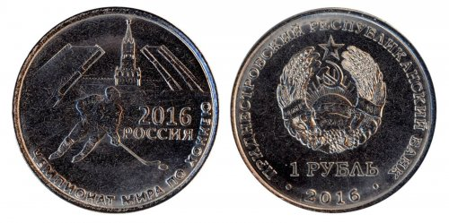 Transnistria 1 Ruble, 4.65 g Nickel Plated Steel Coin, 2016, Mint, Ice Hockey