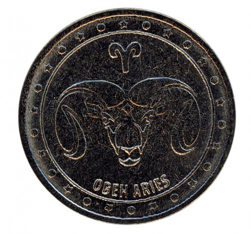 Transnistria 1 Ruble, 4.65 g Nickel Plated Steel Coin, 2016, Mint, Zodiac, Aries