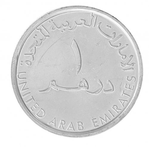 United Arab Emirates 1 Dirham,6.4 g Copper-Nickel Coin,2012 - 1433,KM # 102,Mint