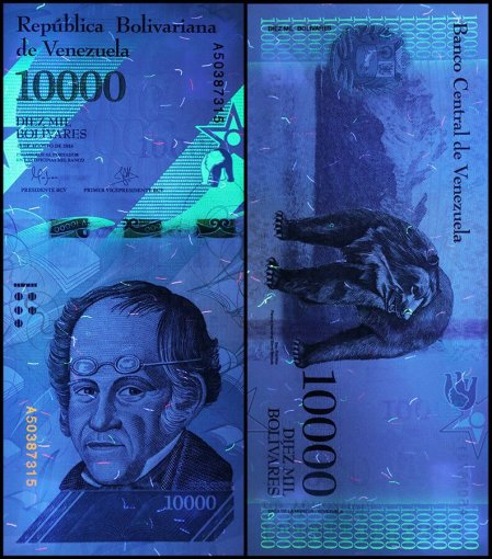 Venezuela 10,000 - 10000 Bolivar Fuerte, 2016-17, P-98, UNC,Replacement,Currency