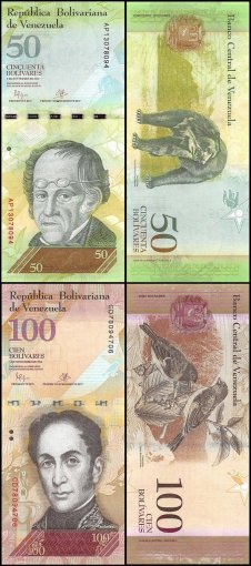 Venezuela 2-100,000 Bolivares  13 Pieces (PCS) Full Set, 2013-2017, P-NEW, UNC
