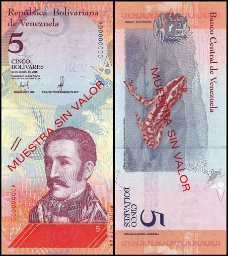 Venezuela 2 - 500 Bolivares Soberano 7 Pieces Full Specimen Set, 2018, P-NEW,UNC