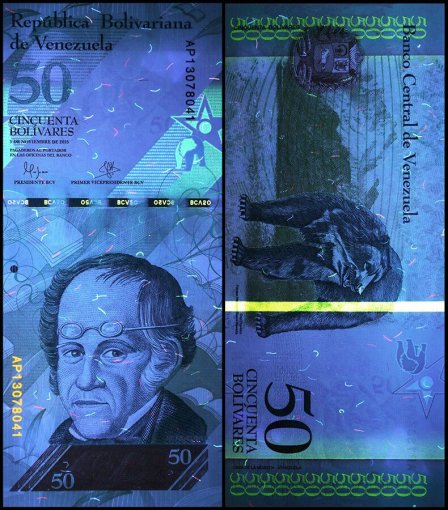 Venezuela 50 Bolivar Fuerte, 2007-17, Used, Simon Rodrigues, Bear, Currency