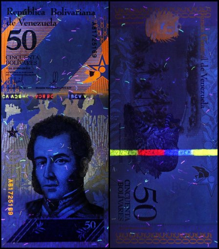 Venezuela 50 Bolivares Soberano Currency, 2018, P-NEW, UNC, Replacement