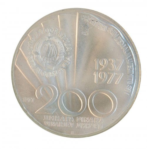 Yugoslavia 200 Dinars 15 g Silver Coin, 1977, KM #64a, Mint, Titos 85th Birthday