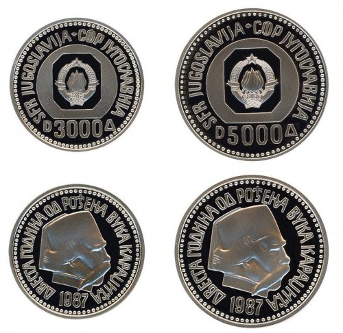 Yugoslavia 3,000 - 5,000 Dinara 2 Pieces - PCS Coin Set, 1987, KM # 128-129,Mint