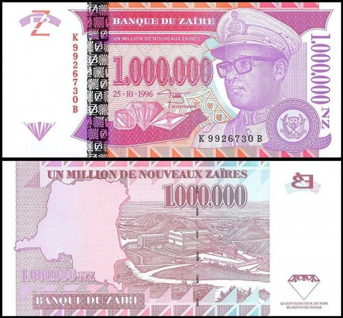 Zaire 1 Million 1,000,000 (1000000) Zaires Banknote, 1996, P-79, UNC