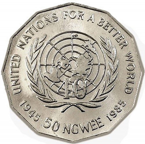 Zambia 50 Ngwee, 11.6 g Coin, 1985, KM#24,40th Anniversary of the United Nations