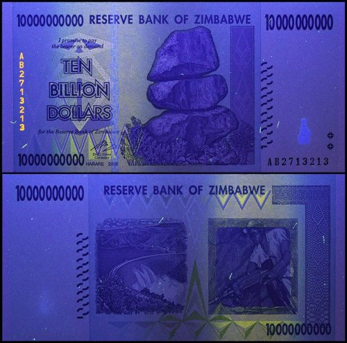 Zimbabwe 10 Billion Dollars Banknote, 2008, P-85, USED, 50 & 100 Trillion Series