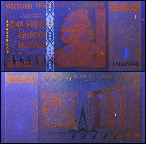 Zimbabwe 100 Million Dollars Banknote, AA/2008, P-80, USED, 100 Trillion Series