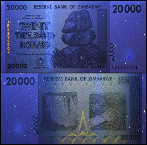 Zimbabwe 20,000 (20000) Dollars Banknote, 2008, P-73, USED, 100 Trillion Series