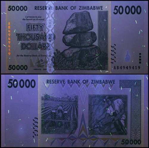 Zimbabwe 50,000 (50000) Dollars, 2007, P-74, UNC, 50 & 100 Trillion Series