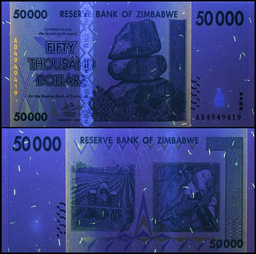 Zimbabwe 50,000 (50000) Dollars, 2008, P-74, USED, 50 & 100 Trillion Series