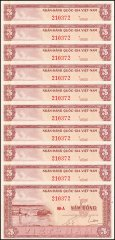 South Vietnam 5 Dong Banknote, 1955, P-13, AU - About Uncirculated