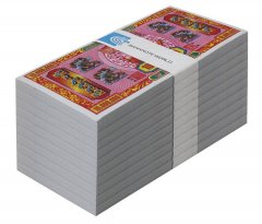 China - Chinese Hell Money 10 Million Yuan Novelty / Fantasy Banknote, UNC