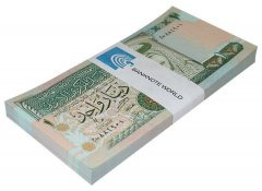Jordan 1 Dinar Banknote, 1996, P-29b, UNC, 5th Issue